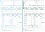 BK-23A5 源泉徴収票 令和2年分 (2021年1月提出用)